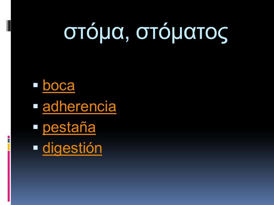σπέρμα, σπέρματος espuma semilla grasa gen