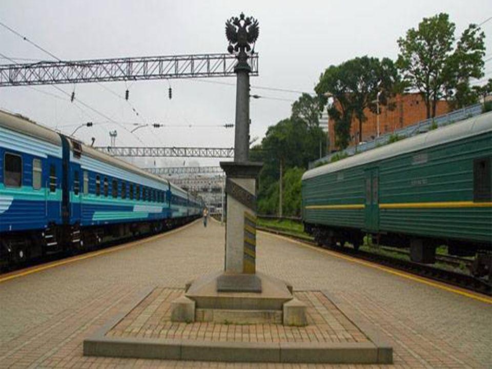 Vita Noble Powerpoints Salida desde la estación Yaroslavsky en Moscú