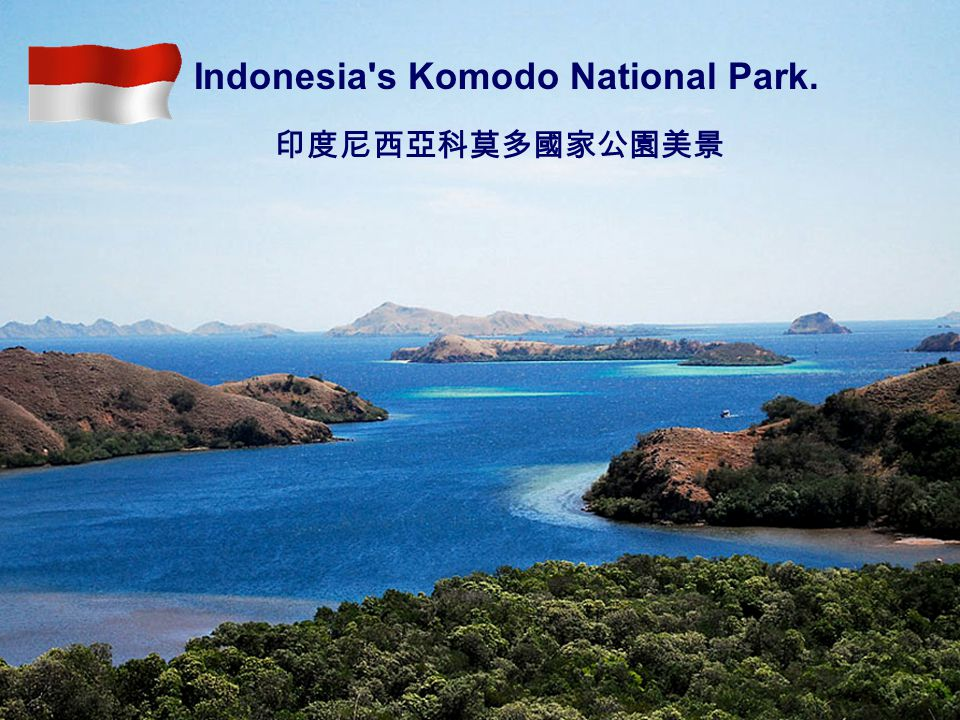 Indonesia s Komodo National Park.