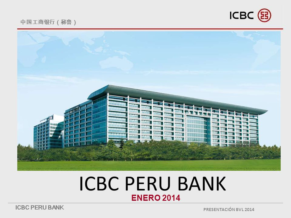 Breve Reseña Histórica Industrial and Commercial Bank of China Limited ICBC Ltd.