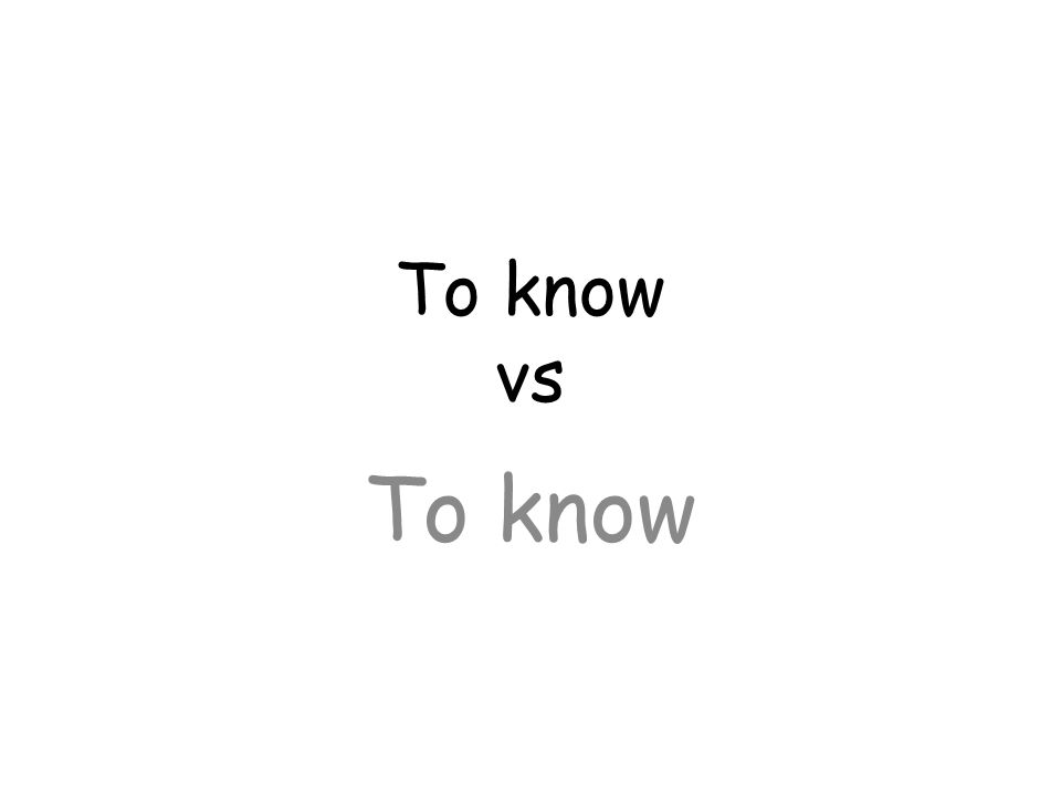 To know To know vs