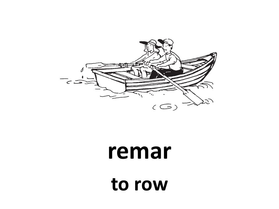 remar to row