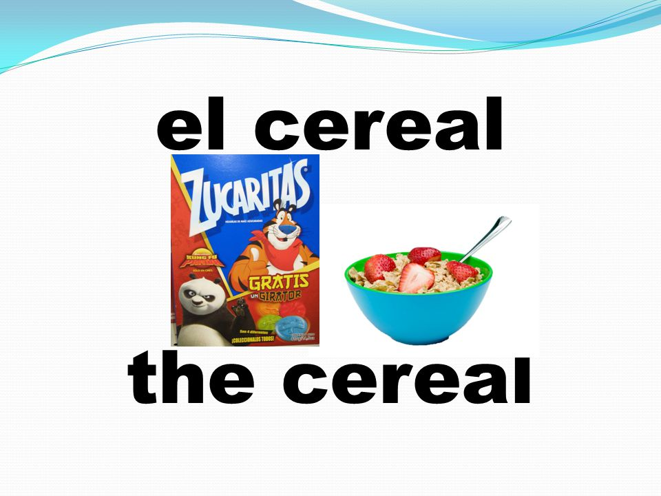 el cereal the cereal