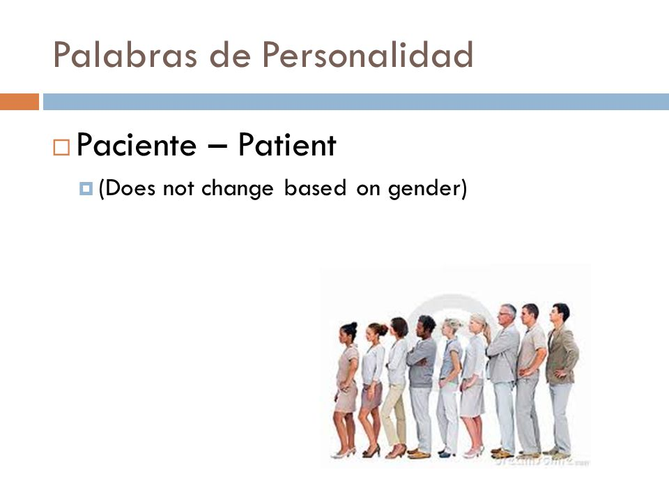 Palabras de Personalidad  Paciente – Patient  (Does not change based on gender)