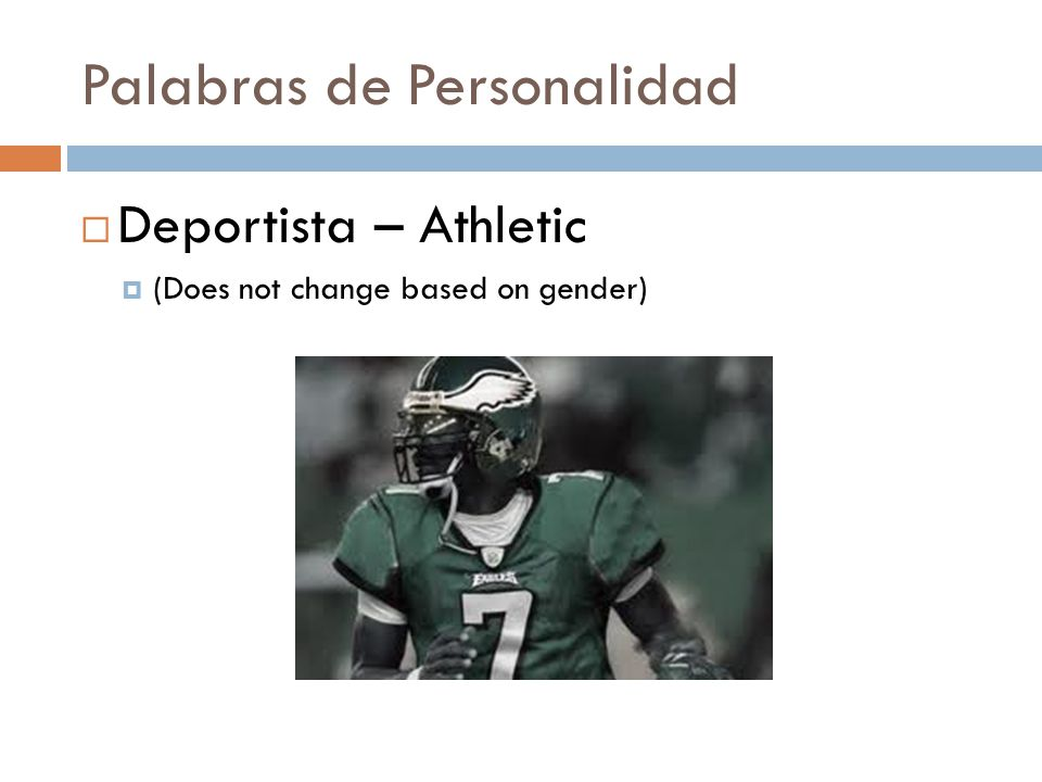 Palabras de Personalidad  Deportista – Athletic  (Does not change based on gender)