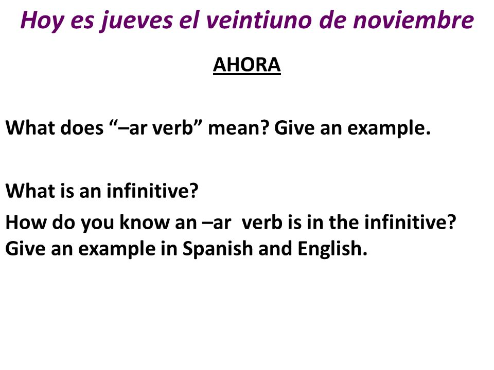 What does ahora means in spanish — photo 1